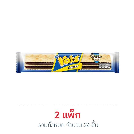 วอยซ์แครกเกอร์ รสช็อกโกแลต 28 กรัม แพ็ก 12