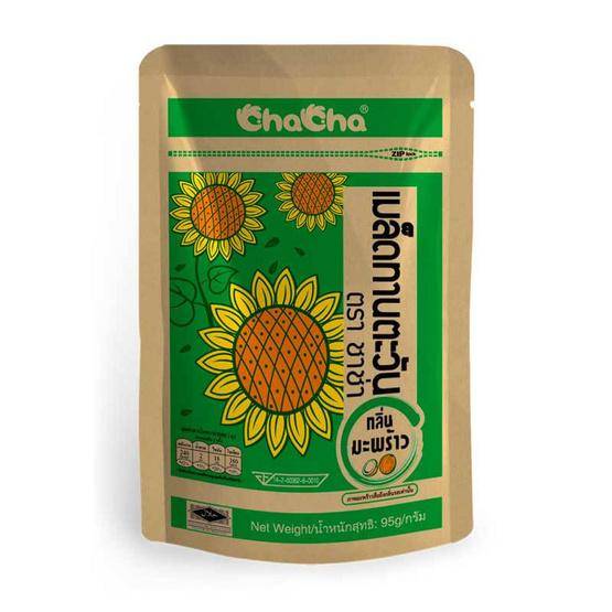 ชาช่า เมล็ดทานตะวันกลิ่นมะพร้าว 95 กรัม (แพ็ก 6 ชิ้น)
