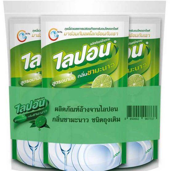ไลปอนเอฟ น้ำยาล้างจาน กลิ่นชามะนาว 500 มล. (แพ็ก 3 ชิ้น)