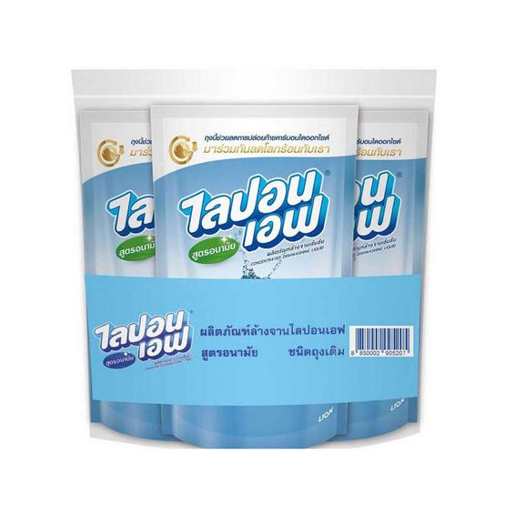 ไลปอนเอฟ น้ำยาล้างจาน สูตรอนามัย 550 มล. (แพ็ก 3 ชิ้น)