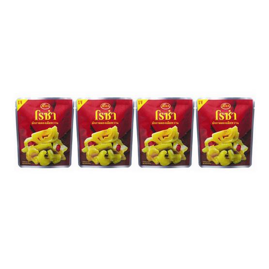 โรซ่าผักกาดดองหวาน 145 กรัม แพ็ก 4 ชิ้น