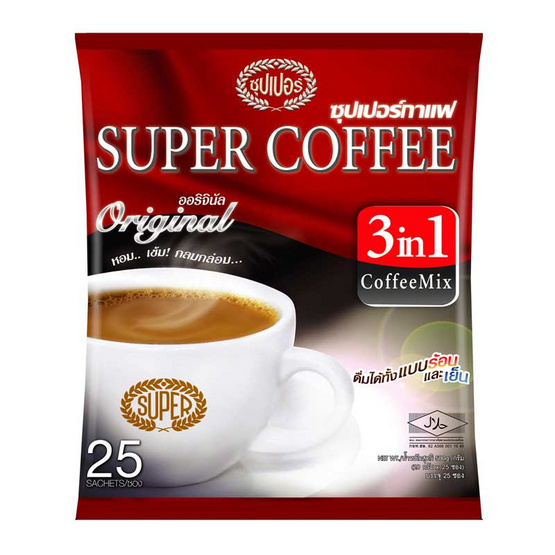 ซุปเปอร์กาแฟ ปรุงสำเร็จชนิดผง 3in1 20 กรัม (25 ซอง/ถุง)