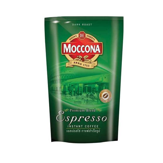 มอคโคน่า กาแฟผงสำเร็จเอสเปรสโซ่ ชนิดถุง 120 กรัม