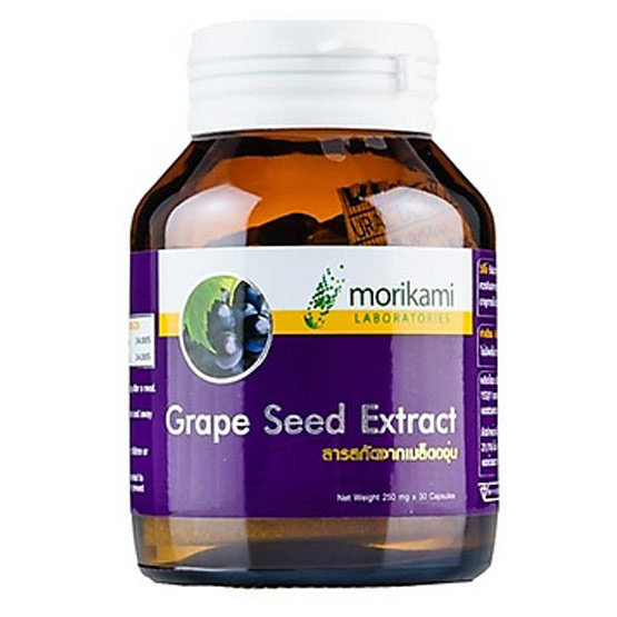 Morikami ซื้อ 2 แถม 1 Grape Seed Extract 250 mg. สารสกัดจากเมล็ดองุ่น 250 มก. บรรจุ 30 แคปซูล