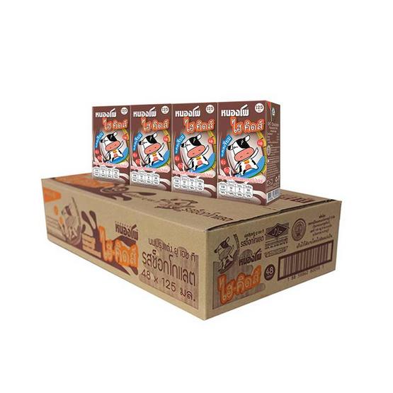 หนองโพ นมUHT รสช็อกโกแลต 125 มล. (ยกลัง 48 กล่อง)