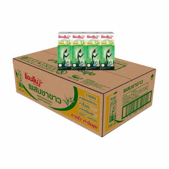 แอนลีน มอฟแม็กซ์ นมUHT รสชาขาว 180 มล. (ยกลัง 48 กล่อง)