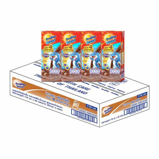 โอวัลตินสมาร์ท นมUHT 170 มล. (ยกลัง 48 กล่อง)