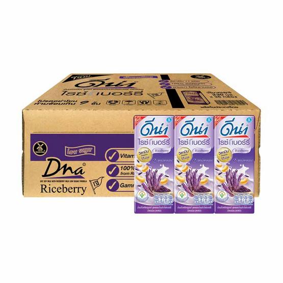 ดีน่า นมถั่วเหลืองUHT สูตรข้าวไรซ์เบอร์รี่ 180 มล. (ยกลัง 48 กล่อง)