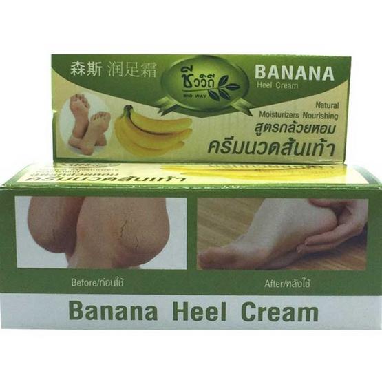 ชีววิถี ครีมทาส้นเท้าแตกกล้วยหอม 30 กรัม