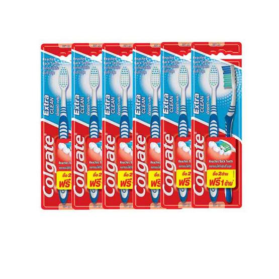 คอลเกต แปรงสีฟันเอ็กซ์ตร้าคลีน (แพ็กคู่) 1 แพ็ก (6ชิ้น)