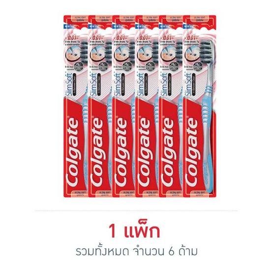 คอลเกต แปรงสีฟัน สลิมซอฟท์อินบีทวีนคลีน (แพ็ก 6 ด้าม)