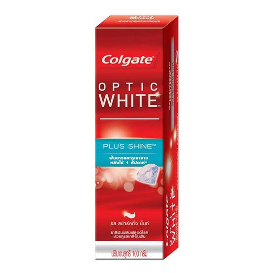 คอลเกต ยาสีฟัน อ๊อฟติคไวท์พลัสชายน์ 100 กรัม