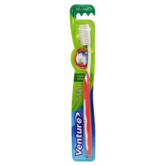 เวนเจอร์ อัลทิเมทซอฟท์แปรงสีฟัน (แพ็ก 12 ด้าม)