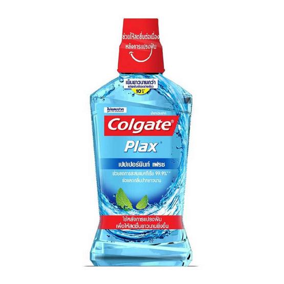 คอลเกต น้ำยาบ้วนปากพลักซ์ เปปเปอร์มินต์ 500 มล.
