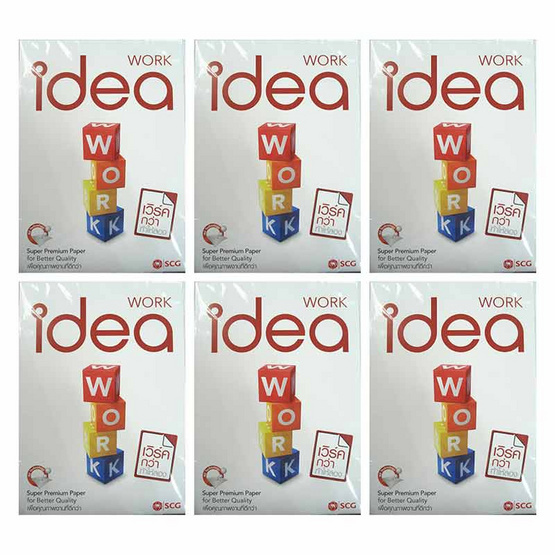 กระดาษถ่ายเอกสารA4 idea Work 50แผ่น/ห่อ (2 แพ็ก 6 ห่อ)