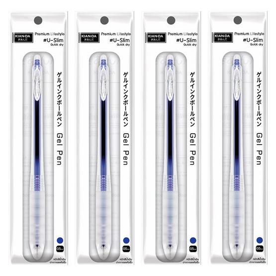 KIAN-DA ปากกาหมึกเจลU-Slim Quick dry 0.5มม. (แพ็ค 4 ด้าม)