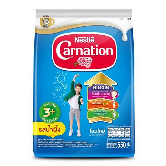นมผงคาร์เนชั่น3+ สูตร4 รสน้ำผึ้ง 550 กรัม