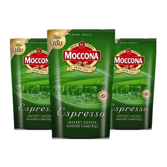 กาแฟมอคโคน่าเอสเปรสโซ่ 50 กรัม/ถุง (แพ็ก 3 ถุง)