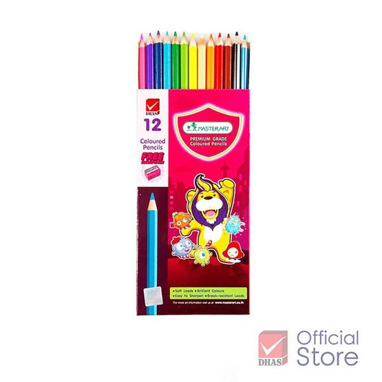 ดินสอสีไม้ 12 สี มาสเตอร์อาร์ต (แพ็ค 3 กล่อง)