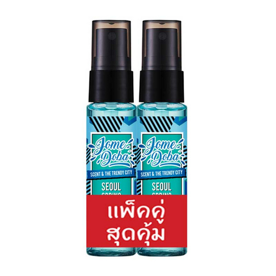 Jomedoba สเปรย์น้ำหอม Spring Lover Fragrance Mist 30 มล. (แพ็คคู่)