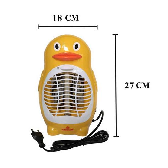 MITSUMARU โคมดักยุงหลอด 3 วัตต์  T13 สีเหลือง