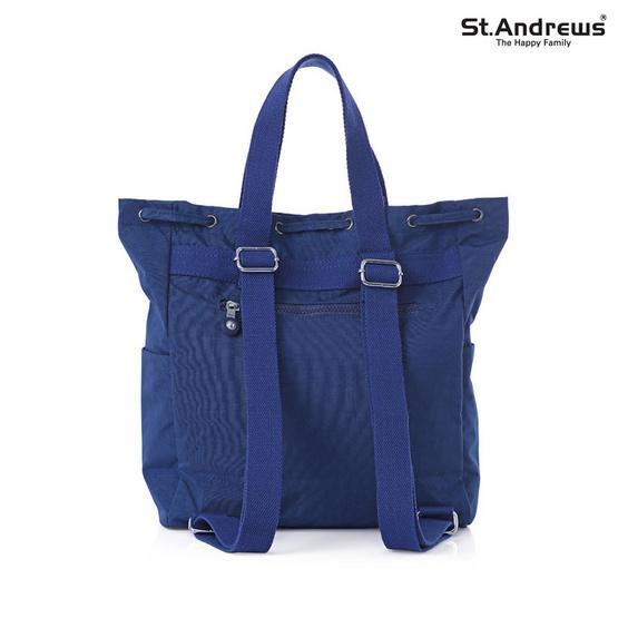 St.Andrews กระเป๋าเป้ รุ่น Minly - ( สีน้ำเงิน )