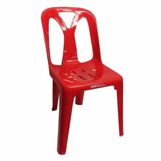 Srithai Superware เก้าอี้มีพนักพิงรุ่น CH-45 สีแดง