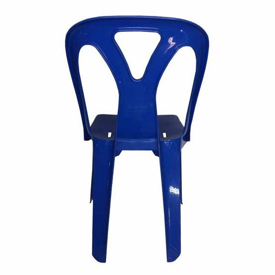 Srithai Superware เก้าอี้มีพนักพิงรุ่น CH-58 สีน้ำเงิน