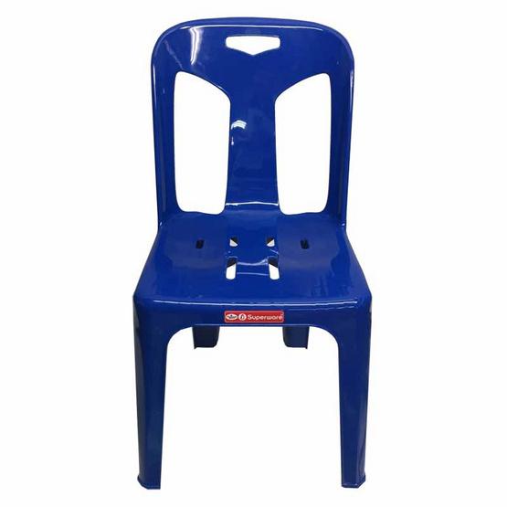 Srithai Superware เก้าอี้มีพนักพิงรุ่น CH-59 สีน้ำเงิน