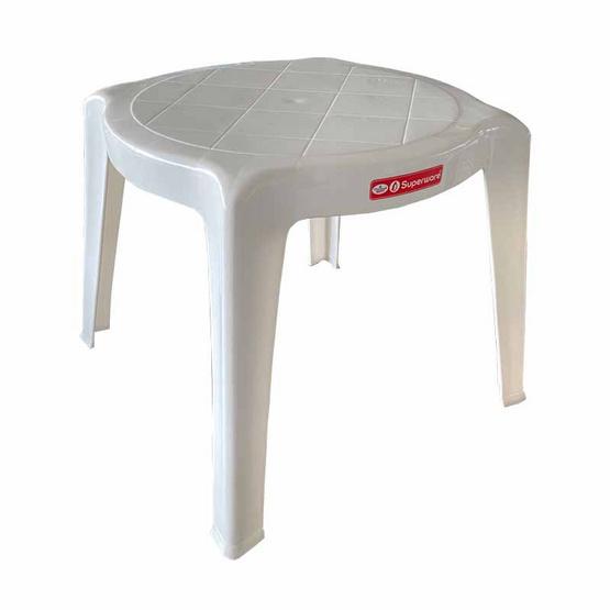 Srithai Superware โต๊ะข้างรุ่น T-13 สีขาว