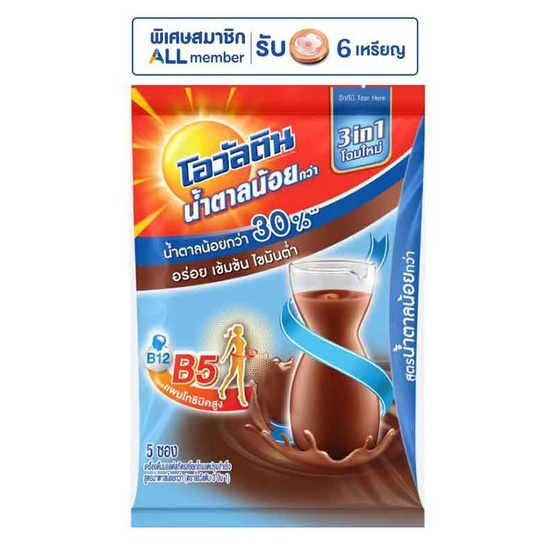 โอวัลติน 3in1 สูตรน้ำตาลน้อย 31 กรัม (5 ซอง/ถุง) แพ็ก 6 ถุง