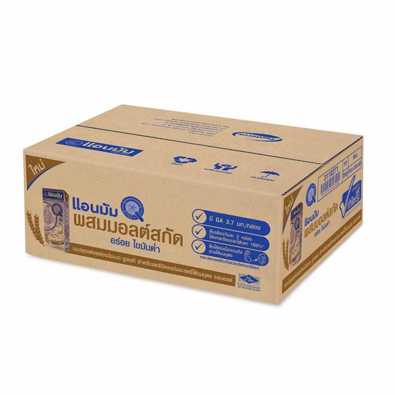แอนมัม นมUHT รสอิงลิชมอลต์ 180 มล. (ยกลัง 36 กล่อง)