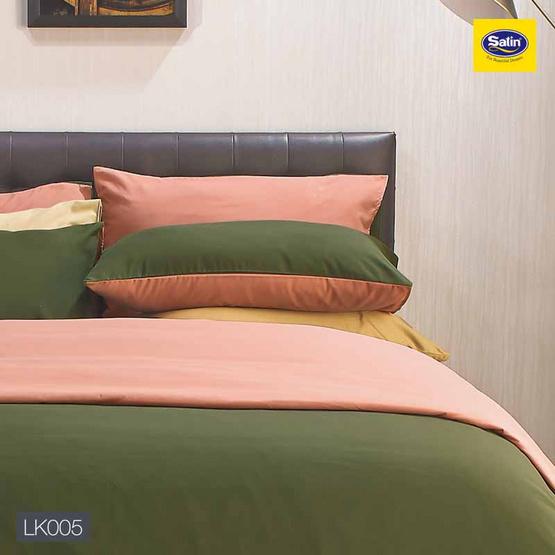 Satin Plus Lucky Me ชุดผ้าปูที่นอน + ผ้านวม LK005