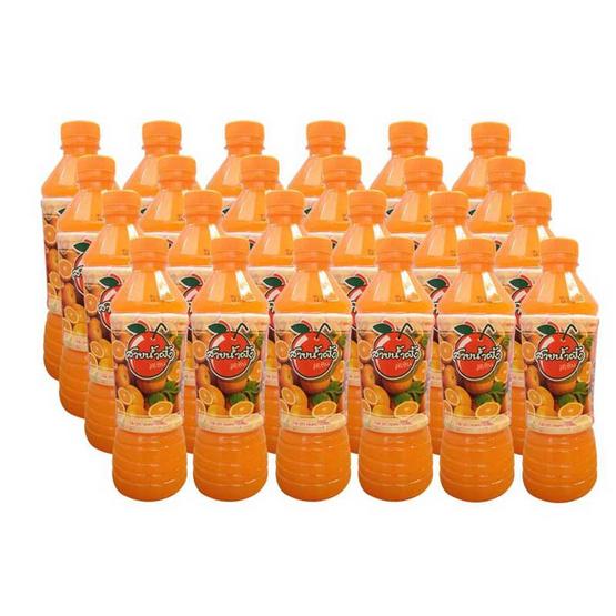 ศิริชิน น้ำส้ม 25% 500 มล. (ยกลัง 24 ขวด)