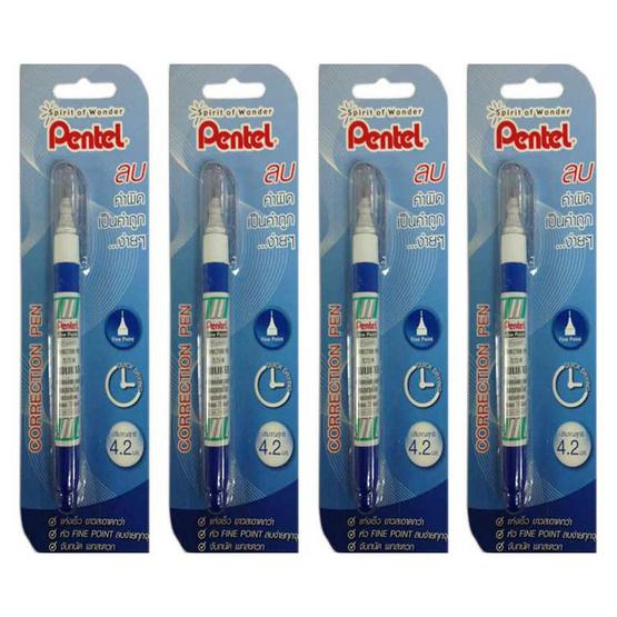 ปากกาลบคำผิด 4.2 มล. Pentel (แพ็ก4ด้าม)