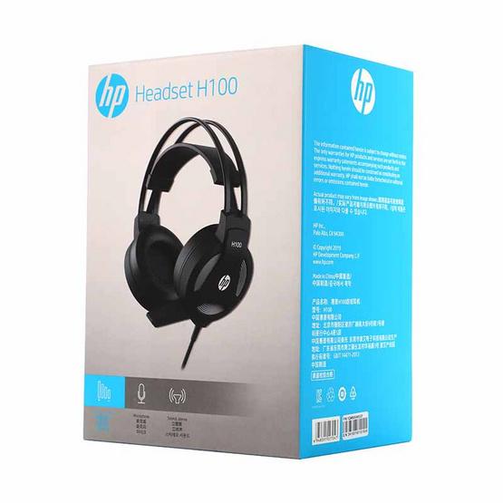 HP หูฟังเกม H100