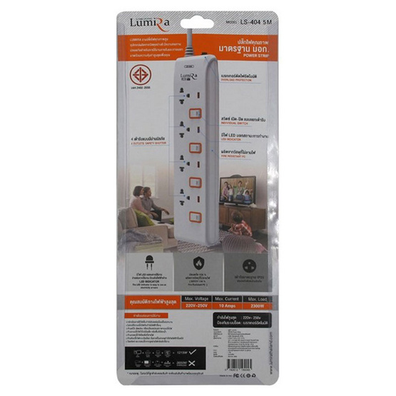 Lumira ปลั๊กไฟ 4 ช่อง LS-404 สาย 5 เมตร