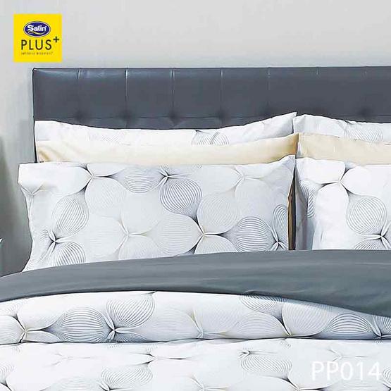 Satin Plus ชุดผ้าปูที่นอน PP014