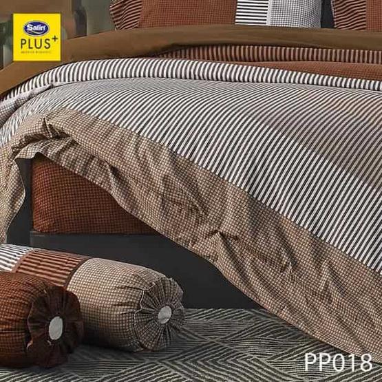Satin Plus ชุดผ้าปูที่นอน PP018