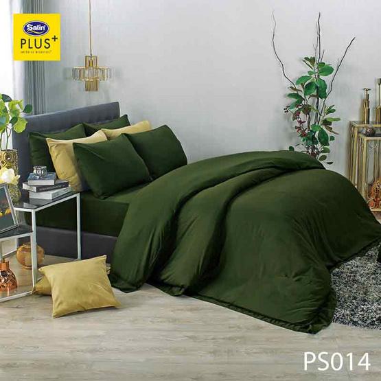 Satin Plus ชุดผ้าปูที่นอน PS014