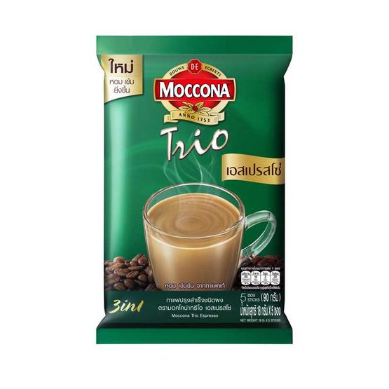 กาแฟมอคโคน่าทรีโอ3 in 1เอสเปรสโซ่90กรัม5ซอง/ถุง (แพ็ก 12ถุง)