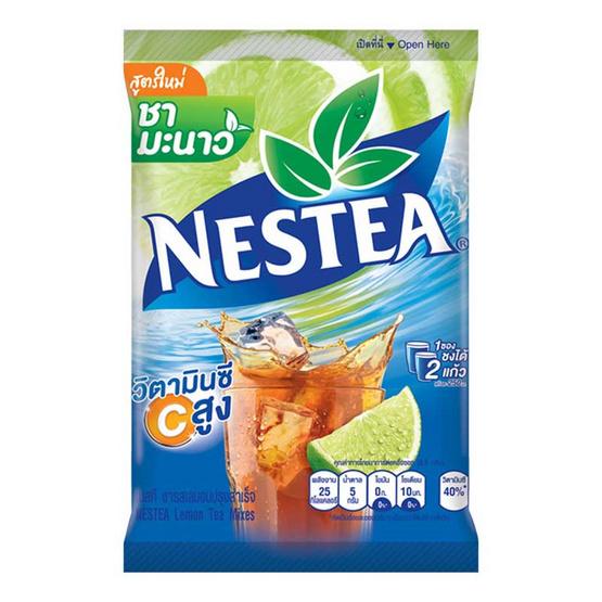 เนสที ชารสเลม่อน 65 กรัม แพ็ก 5 ซอง (8 ถุง)