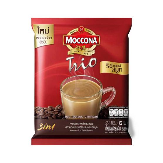 มอคโคน่า ทรีโอ 3 in 1 ริชแอนด์สมูท 432 กรัม 24 ซอง/ถุง