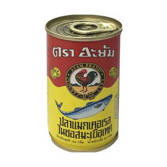 อะยัม ปลาแมกเคอเรล 155 กรัม  แพ็ก 6 ชิ้น