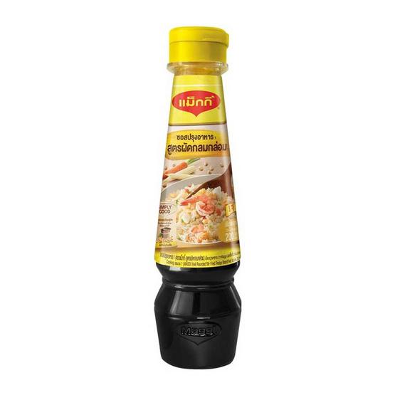 แม็กกี้ ซอสปรุงอาหาร สูตรผัดกลมกล่อม 200 มล. แพ็ก 6 ชิ้น