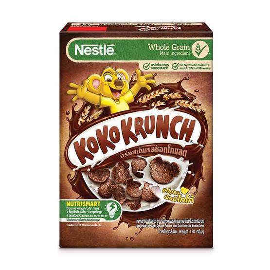เนสท์เล่ อาหารเช้า โกโก้คั้นซ์ 170 กรัม