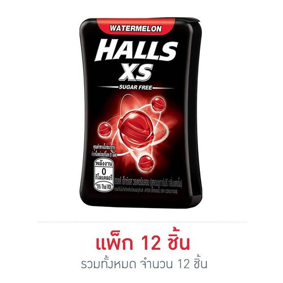 ฮอลล์ เม็ดอมเอ็กซ์เอสรสวอเตอร์เมลอน 13.8 กรัม (แพ็ก 12 ชิ้น)