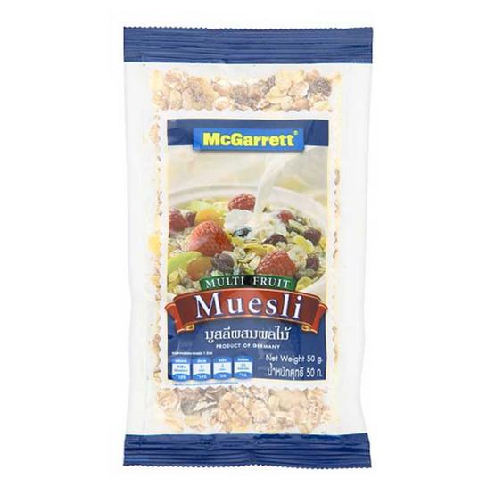 แม็กกาแรต อาหารเช้ามูสลี่ผสมผลไม้ 50 กรัม (ยกลัง 12 ชิ้น)