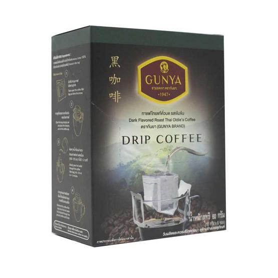 กันยากาแฟไทยแท้คั่วบด รสเข้มข้น 60 กรัม (1กล่อง 6 ซอง)