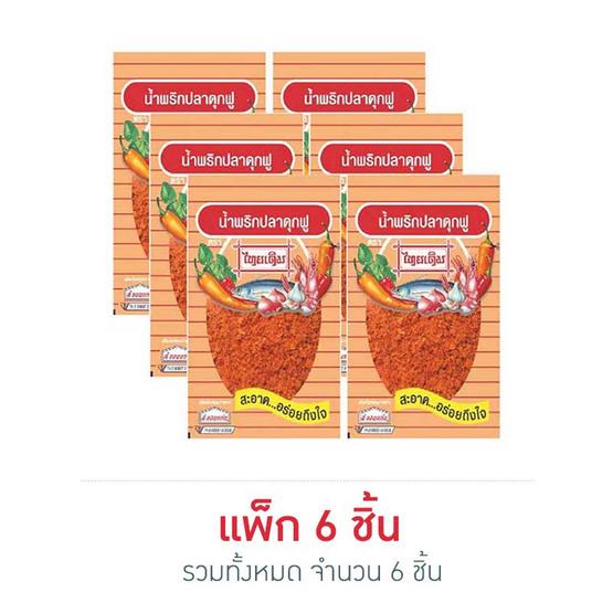 น้ำพริกปลาดุกฟูไทยเดิม 22 กรัม แพ็ก 6 ชิ้น